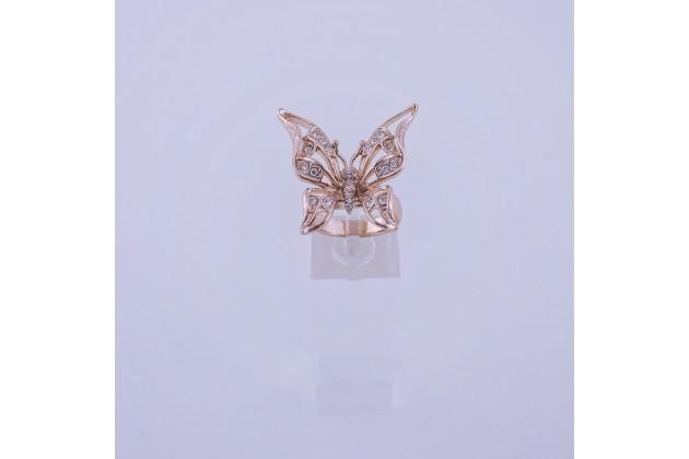 Butterfly wings ring