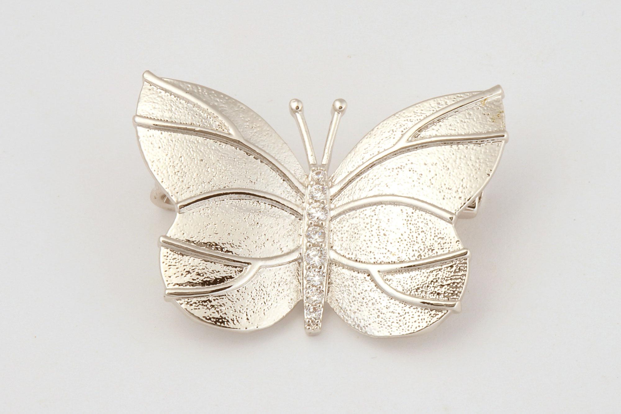 Брошка Пеперуда