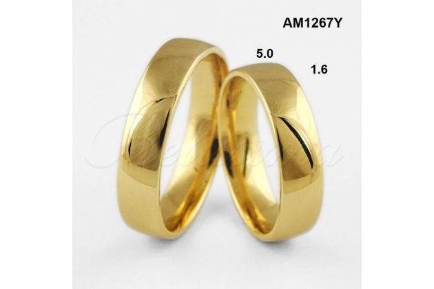Брачни халки MARRY ME - Класически златни