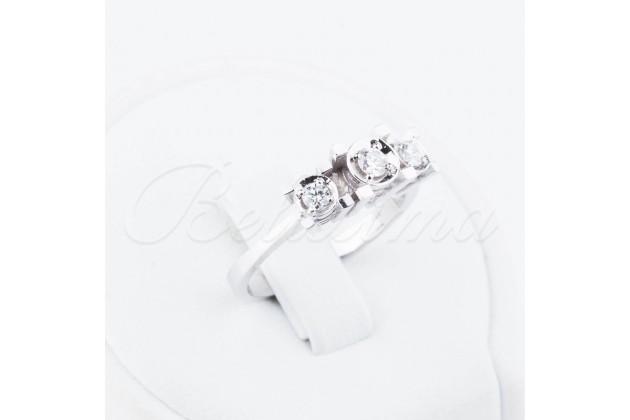 Trinity diamond white gold engagement ring