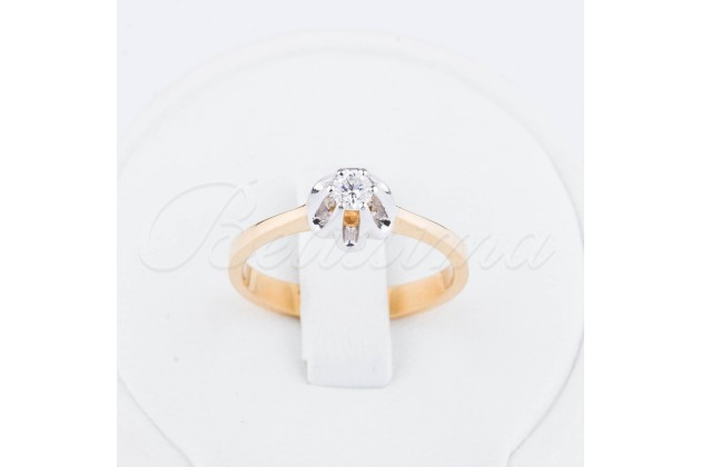 Yellow gold engagement ring with diamond Flower